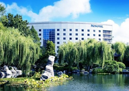 Novotel Rockford Darling Harbour - Accommodation Redcliffe