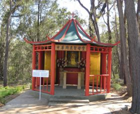 Shrine of Our Lady of Mercy at Penrose Park - Accommodation Redcliffe