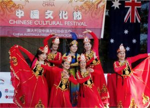 Central Coast Chinese Cultural Festival Moon Festival - Accommodation Redcliffe