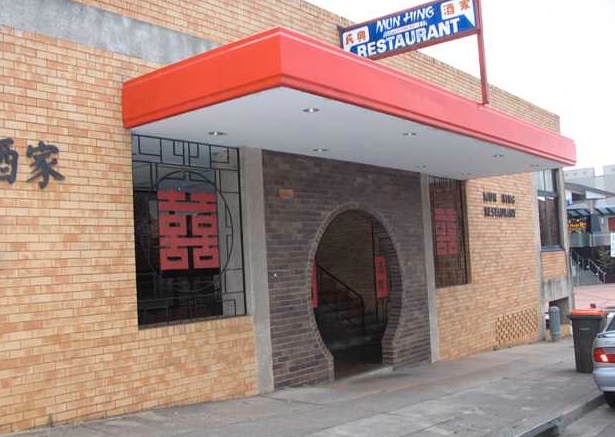 Mun Hing Restaurant - Accommodation Redcliffe