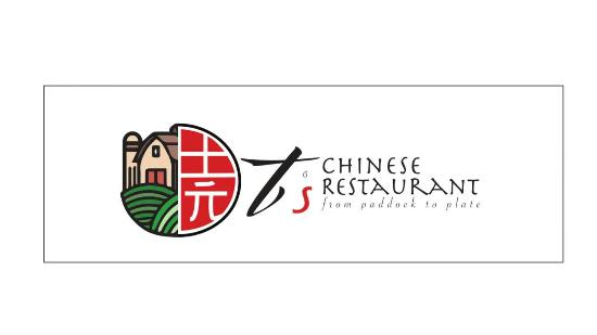 T's Chinese Restaurant - Accommodation Redcliffe